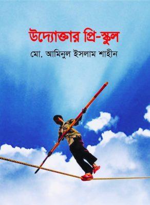 book cover - Copy